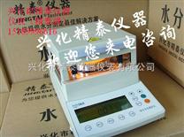 煙葉水分檢測,專用水分計,高端鹵素水分測試儀