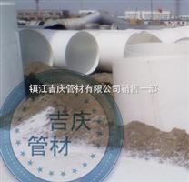 高空烟囱内壁防腐
