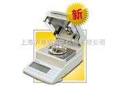 DHS-16-电子卤素水分测定仪
