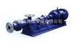 单螺杆泵,I-1B螺杆泵,双螺杆泵,化工螺杆泵