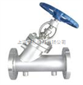 BJ45H-Y型保温夹套直流式截止阀