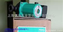 上海浦东区家用德国威乐增压泵维修别墅专用增压泵安装