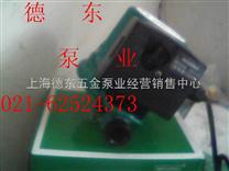 上海普陀区家用德国威乐增压泵维修别墅专用增压泵安装