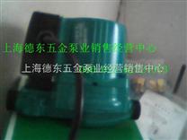 上海闸北区一级代理德国威乐增压泵PB-401SEA维修销售