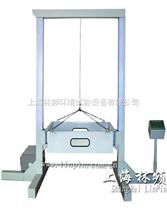 IPX1-2防護裝置【滴水試驗裝置】