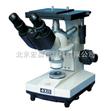 供应4XB双目金相显微镜