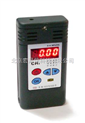 JCB4-便攜式甲烷檢測報警儀