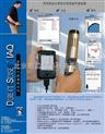 室内空气检测仪IAQ 610