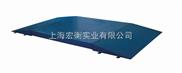 辽宁50吨电子秤促销产品/辽宁50T电子秤zui新报价