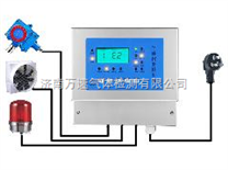 供應1氯甲烷報警器-氯甲烷泄漏報警器