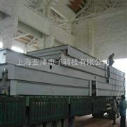 电子汽车衡,北京100吨数字式汽车磅价格(150吨数字式电子磅秤厂家)