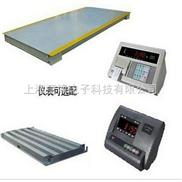 电子汽车衡,出口型50吨电子秤(产品)60吨出口型电子平台秤