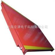 电子汽车衡,云南省30T移动地磅秤—120吨防爆电子汽车衡