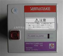 azbil山武原装燃烧火焰检测器R4715B1011-1