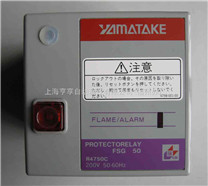 yamatake燃烧ECM3000G9100控制器代理