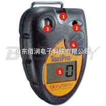 防爆型手持式Toxipro氢气浓度检测仪|斯博瑞安氢气泄漏报警器|氢气检测仪价格