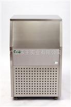 供應40公斤製冰機|製冰機價格|廣東製冰機