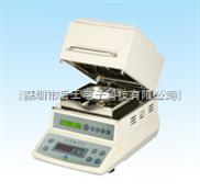 HWLSC50智能水份测定仪