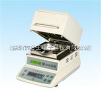 HWLSC50智能水份測定儀