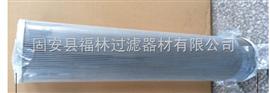 XU1300G20S不锈钢水滤芯 价格