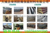 聚氨酯管道保溫材料*供應直埋複合保溫管公司