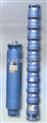 QJ型系列深井潜水泵∑不锈钢井用潜水泵∑天津潜水泵产品型号