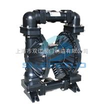 MK50铝合金泵