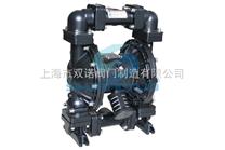MK40铝合金泵