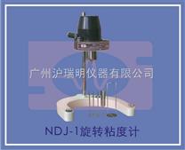 上海地學NDJ-1旋轉粘度計/NDJ-1粘度計