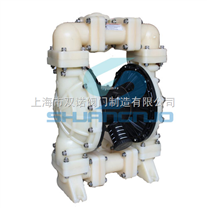 MK50塑料泵