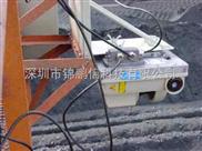 固定式激光盘煤仪