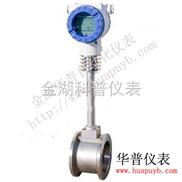 高溫蒸汽流量計,高溫蒸汽流量計型號,高溫蒸汽流量計安裝