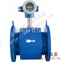 管道式電磁流量計,管道式電磁流量計型號,管道式電磁流量計安裝