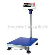 电子秤,北京150公斤电子台秤专卖,衡器厂