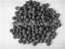 铁碳微电解填料微电解铁碳填料