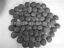 微电解填料生产微电解填料