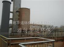 微电解填料、铁碳微电解填料