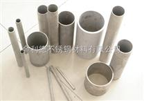 厂家直销 304不锈钢毛细管 316不锈钢毛细管