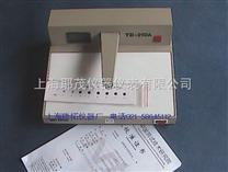 透射式黑白密度儀,上海TD210AP便攜式密度儀,台式黑白密度計廠家,投射式黑白密度片