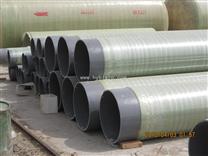 PVC/FRP复合管道、弯头、三通、四通、变径