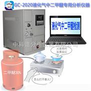 液化氣分析儀/便攜式液化氣二甲醚檢測儀