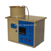 SYD-0621A瀝青標準粘度計、瀝青粘度計、標準粘度計、瀝青粘度儀(築龍儀器)