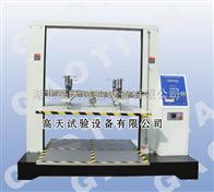 GT-KY高天纸箱抗压试验机   专业包装检测仪器