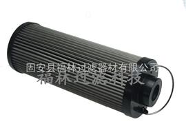 LHW-A1300*30FS【福林】油压机过滤器滤芯