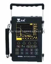 手持式超聲波探傷儀廠家