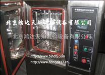 上海高低溫交變試驗箱|北京高低溫交變試驗箱