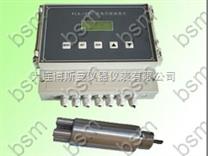 MLSS懸浮物汙泥濃度計光電式汙泥濃度計