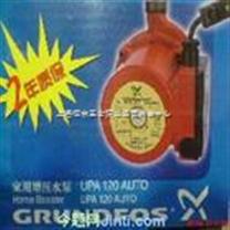 淋浴器增压@上海杨浦区格兰富家用增压泵销售维修部