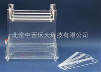 雙板垂直電泳儀 型號:YH-RDY-CZ4庫號:M334354