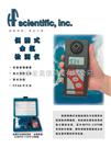 HF Scientific 高性能便携式余氯检测仪